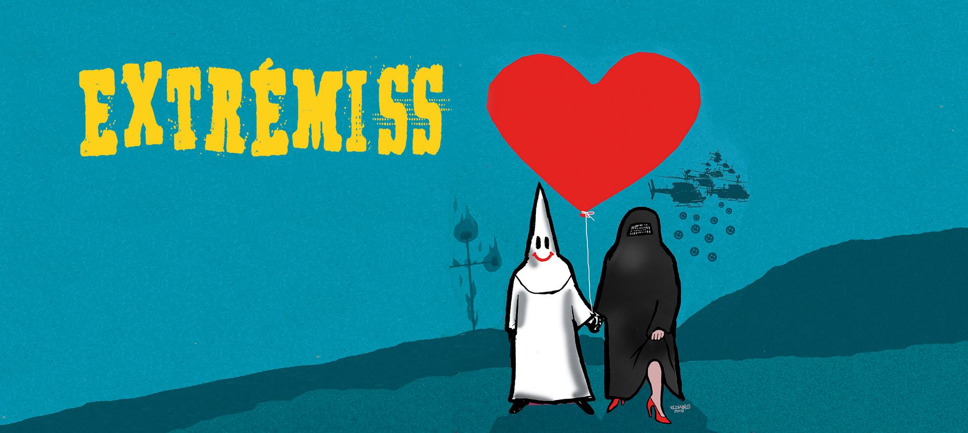 EXTREMISS_1920x860-2